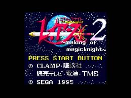 Magic Knight Rayearth 2 – Making of Magic Knight