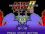 Monster World II – Dragon no Wana