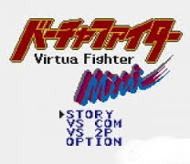 Virtua Fighter Mini